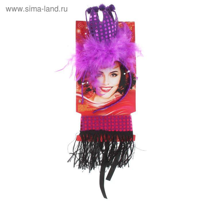 """Карнавальный набор """"Корона"""" 2 предмета: ободок, повязка на шею, цвета МИКС"""