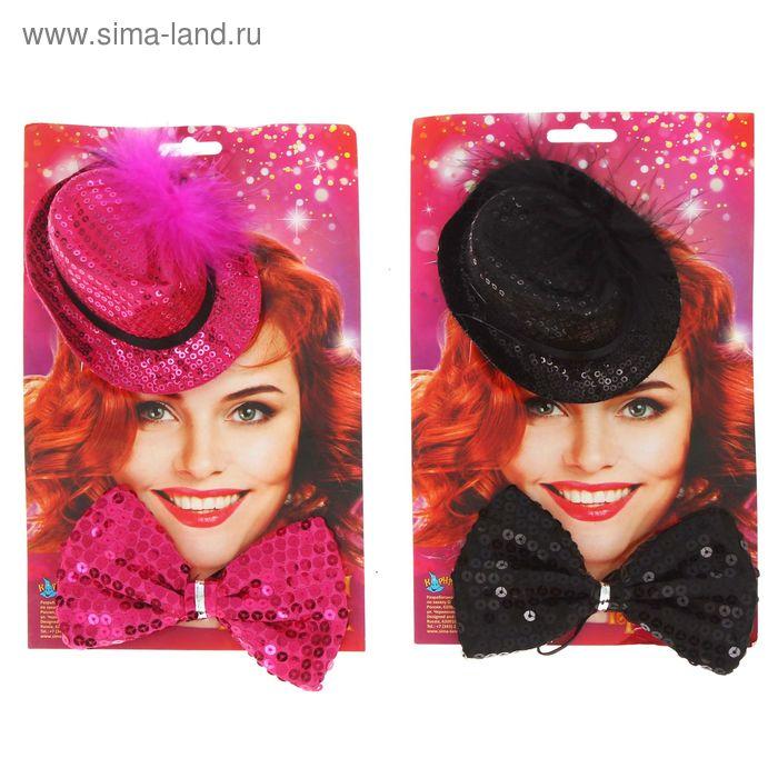 Карнавальный набор 2 предмета: шляпка бабочка, цвета МИКС