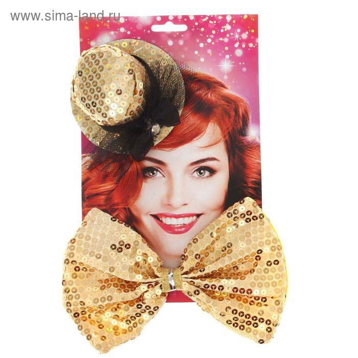 Карнавальный набор 2 предмета: шляпка, бабочка, цвета МИКС