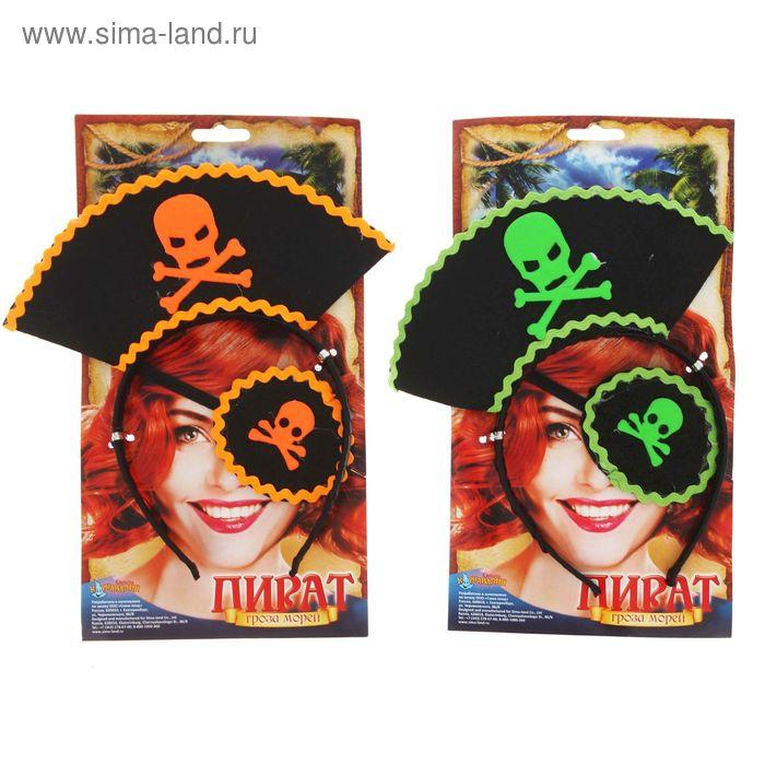"""Карнавальный набор """"Пиратка"""" 2 предмета: ободок, наглазник, цвета МИКС"""