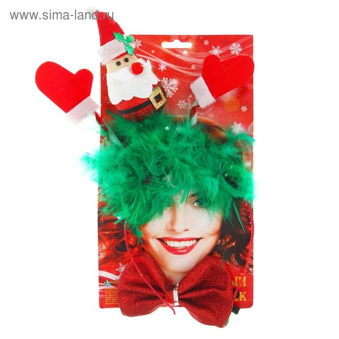 """Карнавальный набор """"Дед Мороз"""", 2 предмета: ободок, бабочка"""
