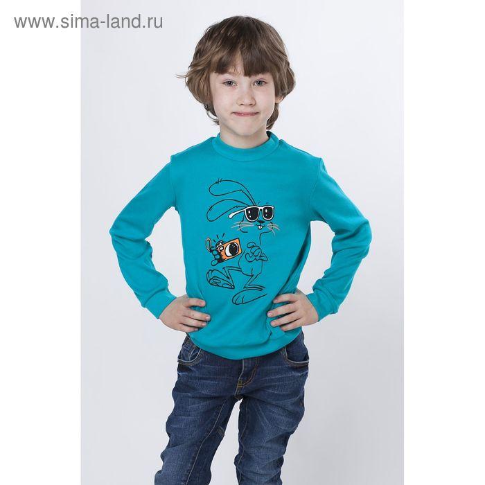 """Джемпер для мальчика """"Фотограф"""", рост 128 см (68), цвет синий Р817434_Д"""
