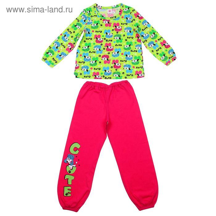 Пижама для девочки (джемпер+брюки), рост 98-104 см (56), цвет лимонный пунш/фуксия Р207410