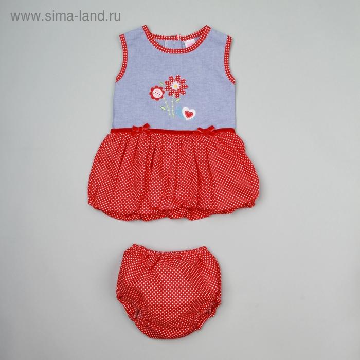 Комплект для девочки: платье + трусики, на 6 мес., рост 62-68 см, цвет джинсовый/красный