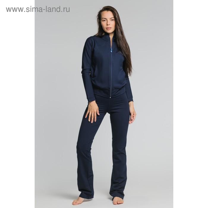 Костюм женский (куртка, брюки) М-529-05 синий, р-р 46