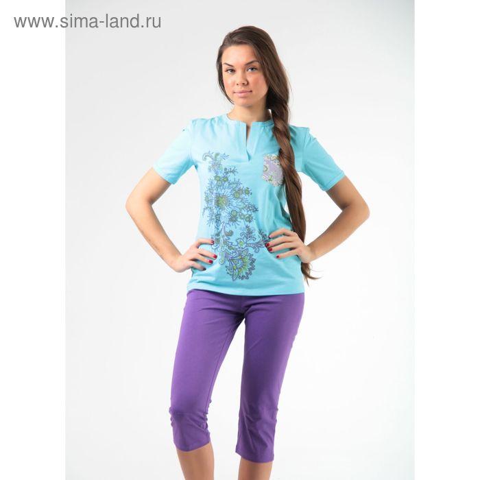 Комплект женский (футболка, бриджи) М-170-09 голубой/фиолет, р-р 50