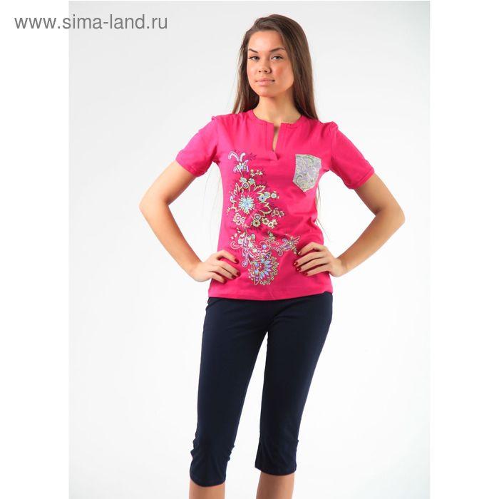 Комплект женский (футболка, бриджи) М-170-09 малина/темно-синий, р-р 48