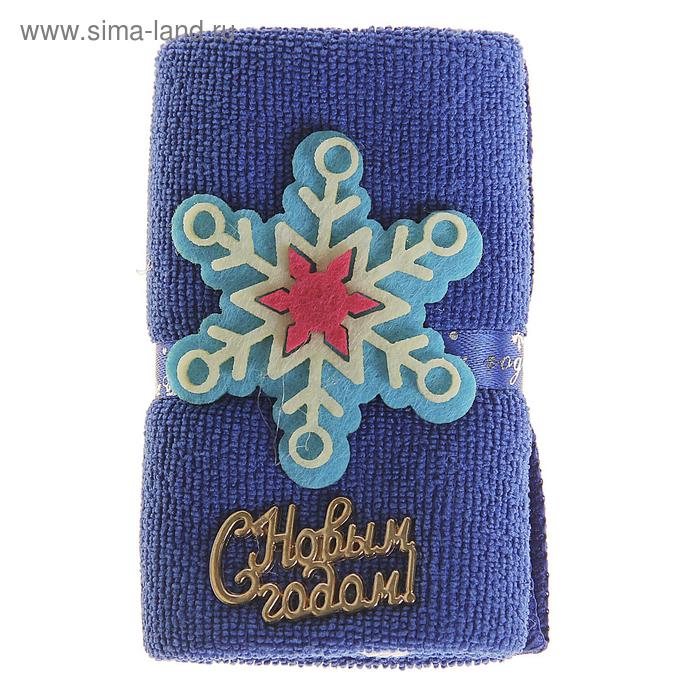 """Полотенце сувенирное рулет """"Collorista"""" Снежинка 20 х20 см - 2 шт, хлопок, микрофибра"""