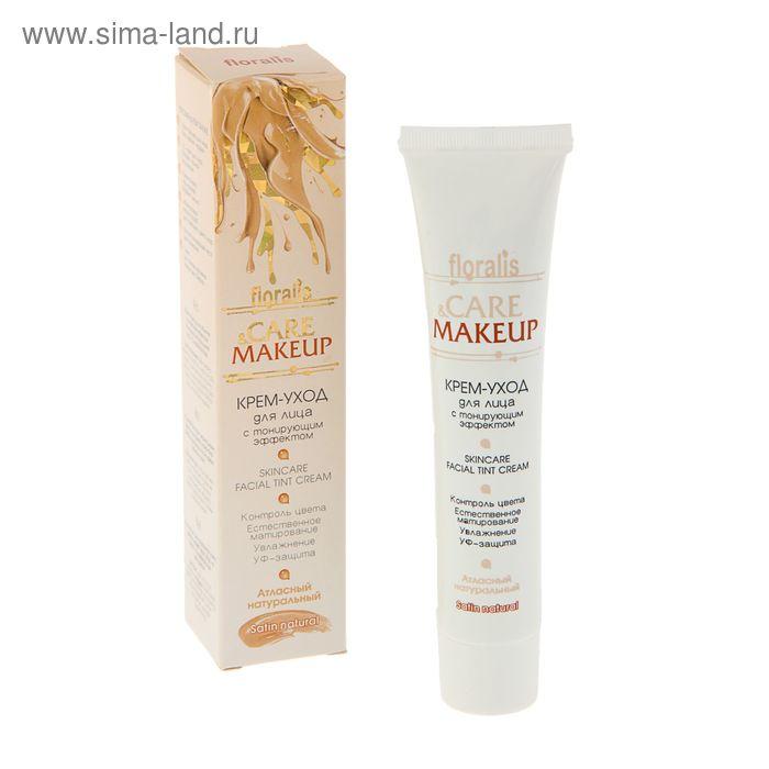 Крем-уход для лица с тонирующим эффектом Атласный натуральный серии Сare&Makeup 40г