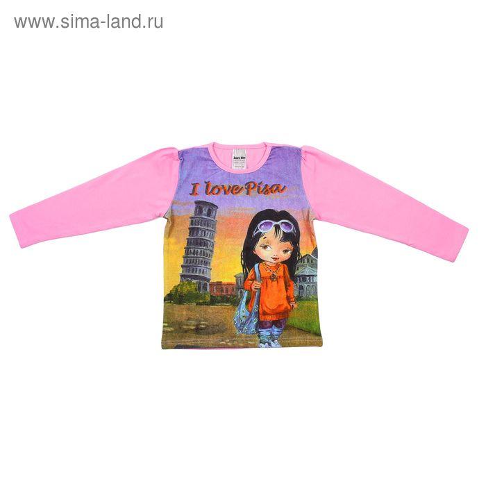 """Джемпер для девочки """"Башня"""", рост 128 см, цвет розовый 777-445"""