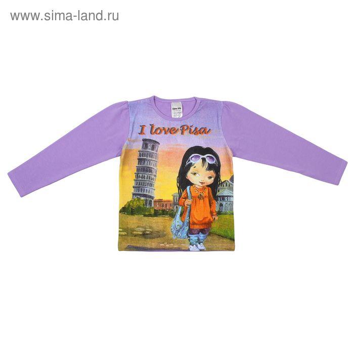 """Джемпер для девочки """"Башня"""", рост 146 см, цвет сирень 777-445"""