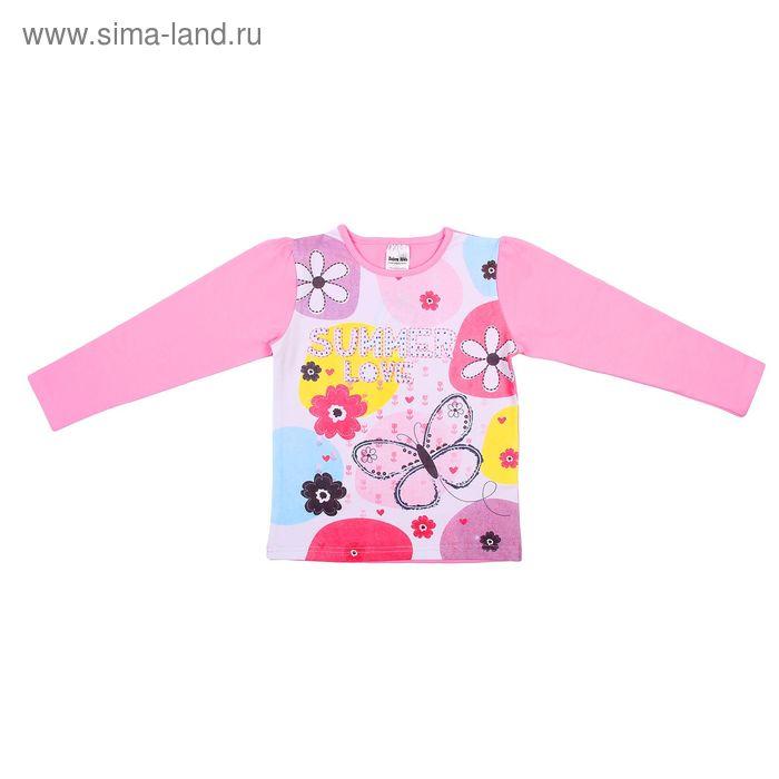 """Джемпер для девочки """"Цветные круги"""", рост 146 см, цвет розовый 777-446"""