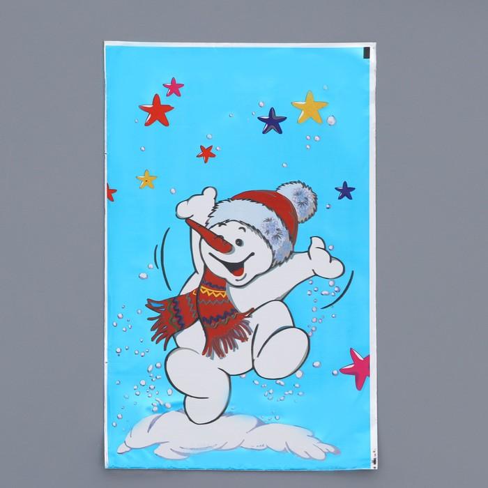 """Пакет подарочный """"Снеговик"""" 25 х 40 см, цветной металлизированный рисунок"""