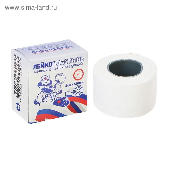 Лейкопластырь на тканевой основе катушка в индивидуальной упаковке 3х500 см
