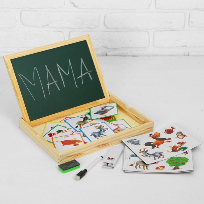 """Конструктор магнитный """"Ферма"""" в дер. коробке + набор игровых карточек, мел маркер,"""