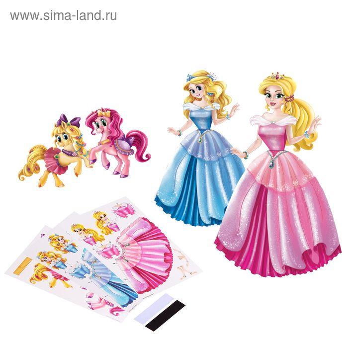 """Набор для создания магнита - игрушки """"Принцессы и пони"""""""
