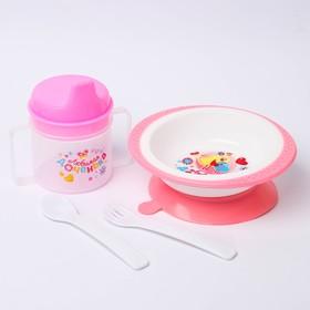 Набор детской посуды «Любимая доченька», 4 предмета: тарелка на присоске 200 мл, поильник 150 мл, ложка, вилка, от 5 мес. Ош
