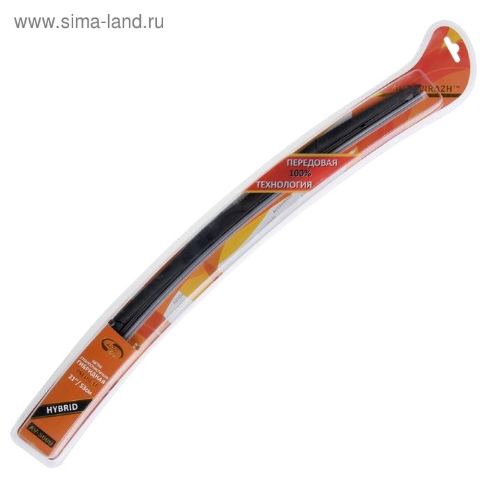 Щётка стеклоочистителя 53 см, Autovirazh AV-300G, гибридная, крючок
