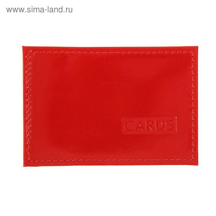Футляр для карточки, красный глянцевый