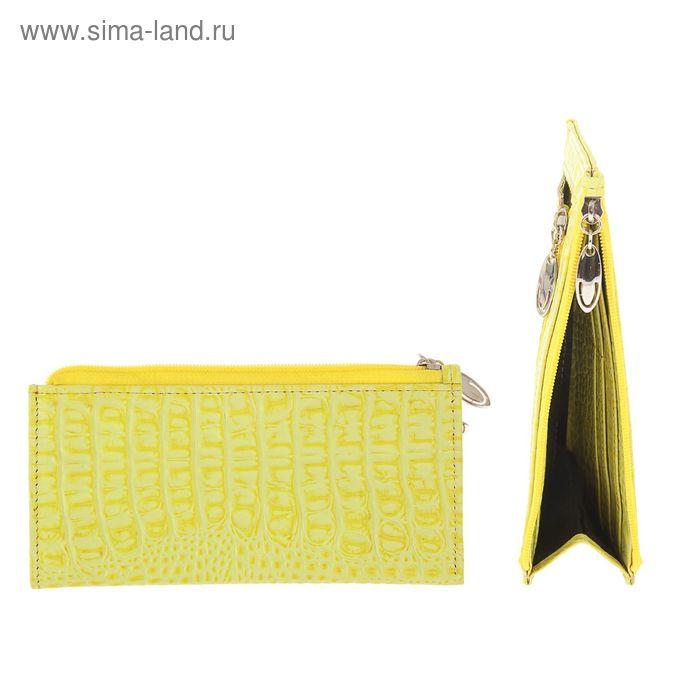 Кошелёк женский на молнии, 1 отдел, отдел для карт, 1 наружный карман, жёлтый кайман