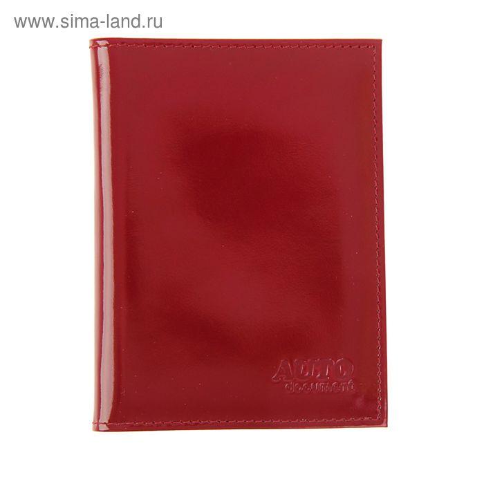 Обложка для автодокументов и паспорта, красный глянцевый