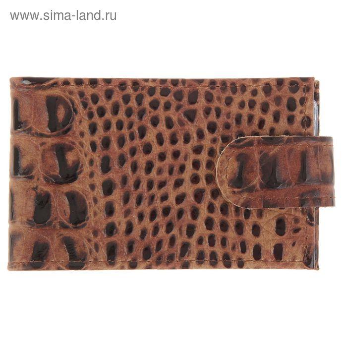 Визитница на кнопке, 1 ряд, 18 листов, коричневый крокодил