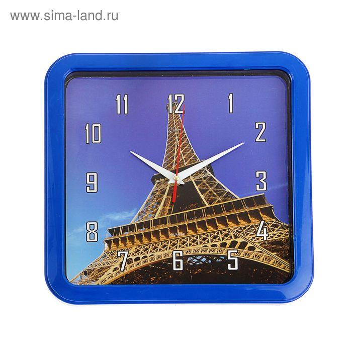 """Часы настенные квадратные """"Эйфелева башня"""", 30х30 см"""
