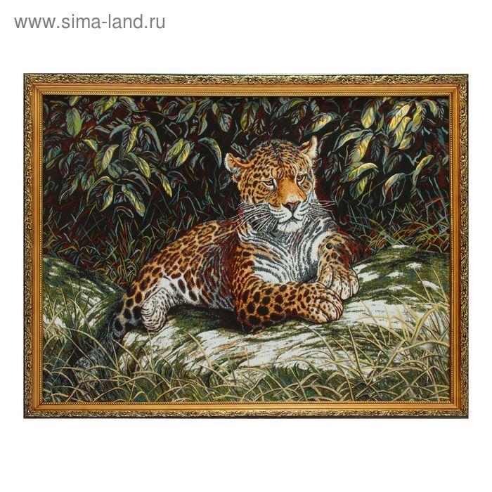 """Гобеленовая картина """"Отдыхающий леопард"""""""