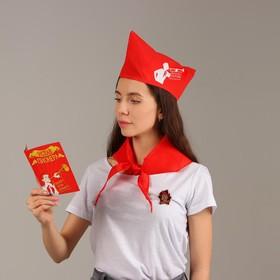 """Карнавальный набор пионера """"Всегда готов"""": галстук, пилотка, значок, устав, удостоверение"""