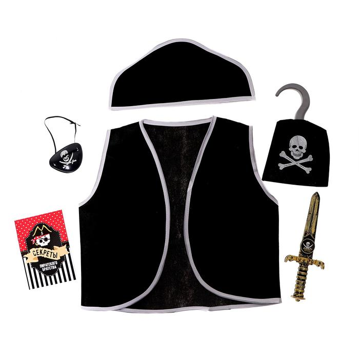 """Набор пирата """"Пират"""", 6 предметов: шляпа,жилетка,наглазник,кортик,крюк,кодекс"""