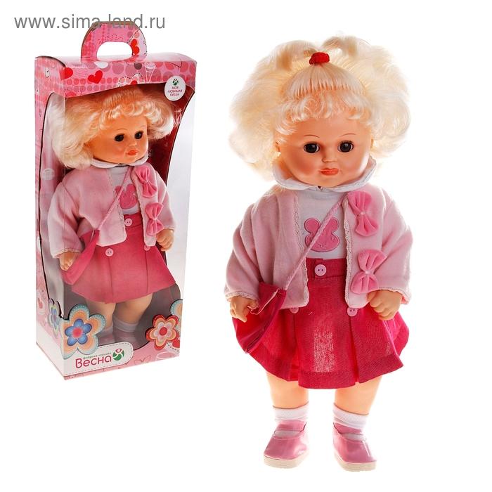 "Кукла ""Соня 3"", 44 см"