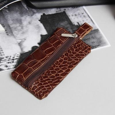 Ключница на молнии, металлическое кольцо, коричневый крокодил