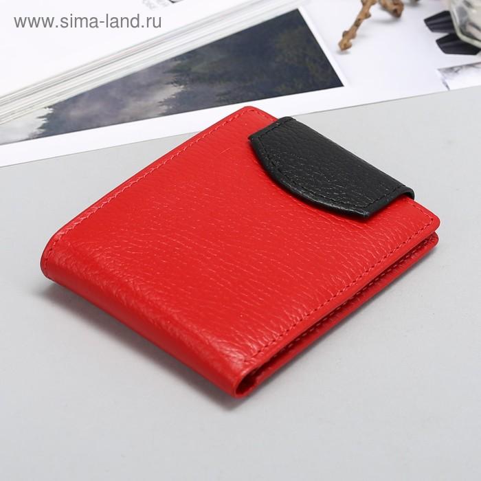 Кошелёк женский на кнопке, 1 отдел, отдел для карт, красный/чёрный