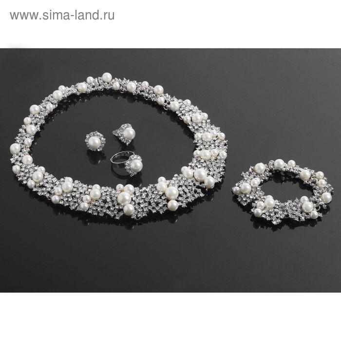 """Набор 4 предмета: серьги, колье, браслет, кольцо """"Шальная императрица"""" жемчужина, цвет серебро, 45см"""