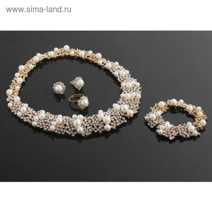 """Набор 4 предмета: серьги, колье, браслет, кольцо """"Шальная императрица"""" жемчужина, цвет золото, 45см"""