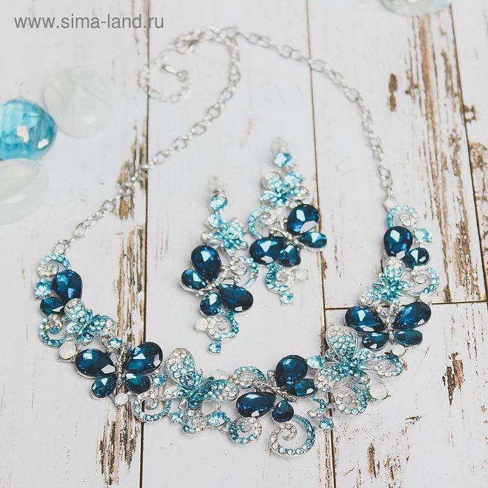 """Набор 2 предмета: серьги, колье """"Шальная императрица"""" бабочки летящие, цвет голубо-синий в серебре, 45см"""