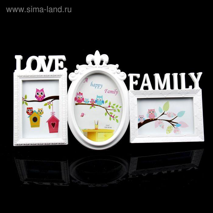"Фоторамка ""Любовь в семье"" на 3 фото 10х15 см, 13х18 см, белая"