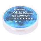 Леска Ice Concept, d=0,09 мм, 50 м