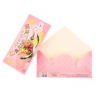Конверт для денег «C Рождением малышки», розовый, 16,5 х 8 см