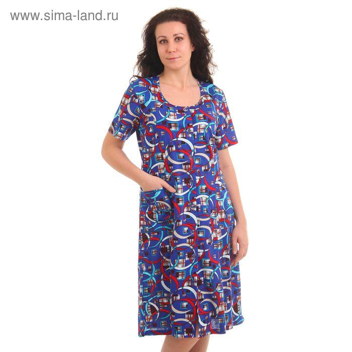 Халат женский, цвет васильковый МИКС, рост 158-164 см, размер 56 (арт. PK94/01-08)