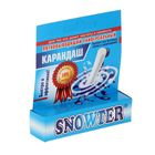 Пятновыводитель универсальный Snowter, 35г