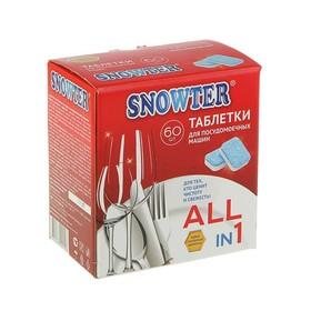 Таблетки для посудомоечных машин Snowter, 60 шт, 1,2 кг