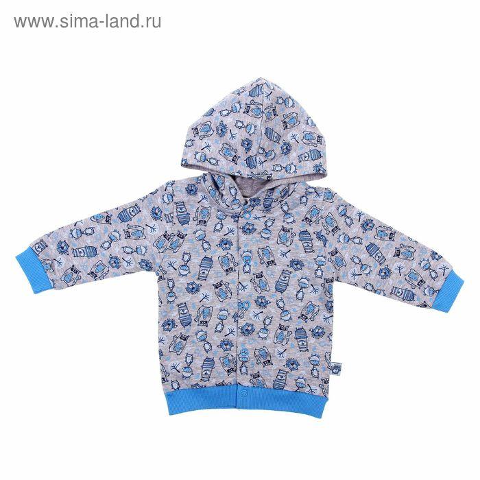 Кофточка ясельная с капюшоном, рост 62 см (40), цвет серый меланж/голубой (арт. CWN 6986_М)