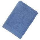 Полотенце махровое гладкокрашеное, размер 70х140 см, 500 г/м², цвет тёмно-голубой