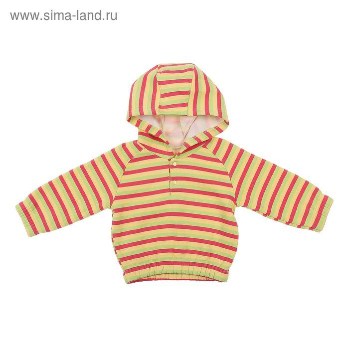 Куртка детская с капюшоном, рост 86 см (52), цвет розовый  CWB 6589_М