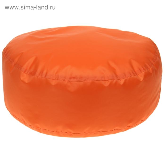 Пуф Таблетка d50/h15, 100% п/э, несъёмный чехол, цвет оранжевый