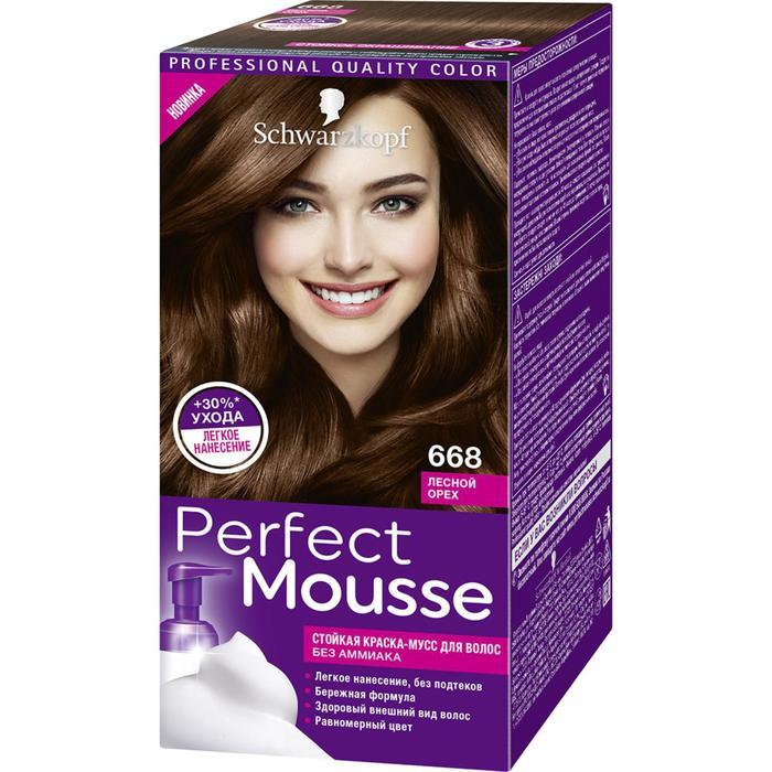 """Краска-мусс для волос Perfect Mousse """"Лесной орех 668"""", 35 мл"""