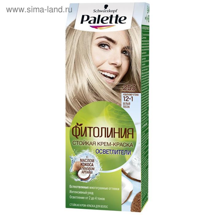 Крем-краска для волос PALETTE ФИТОЛИНИЯ 253 Белый песок, 110 мл