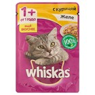 Влажный корм Whiskas для кошек, курица в желе, пауч, 85 г