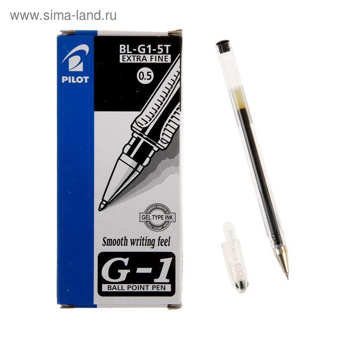 Ручка гелевая Pilot G1 0.5 мм стержень черный
